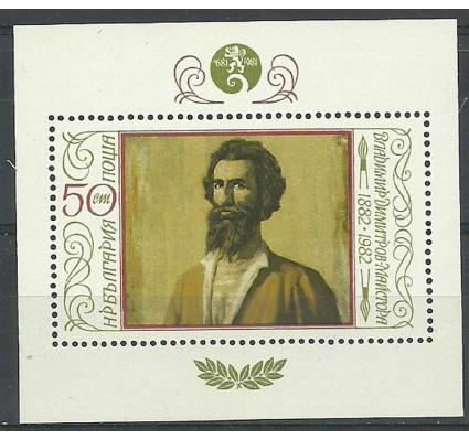 Znaczek Bułgaria 1982 Mi bl 120 Czyste **