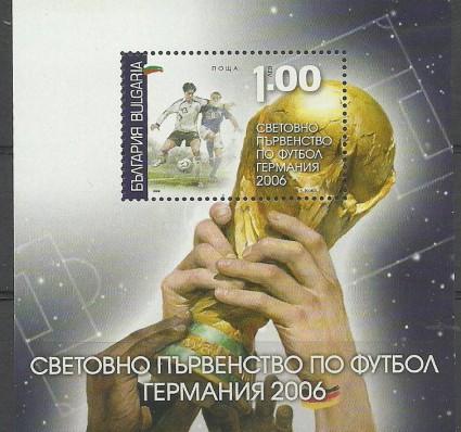 Znaczek Bułgaria 2006 Mi bl 285 Czyste **