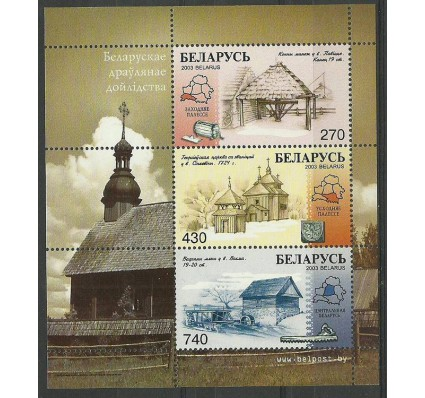 Znaczek Białoruś 2003 Mi bl 36 Czyste **
