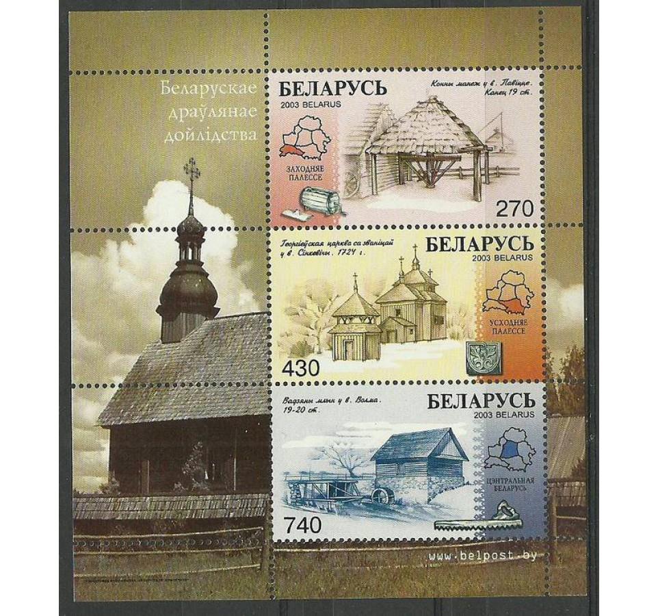 Białoruś 2003 Mi bl 36 Czyste **