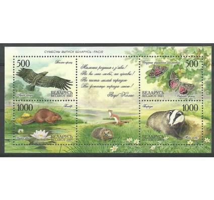 Znaczek Białoruś 2005 Mi bl 46 Czyste **