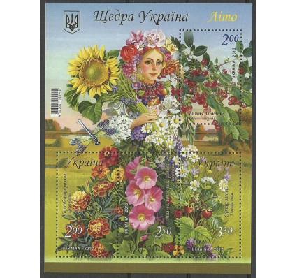 Znaczek Ukraina 2012 Mi bl 99 Czyste **