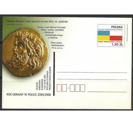 Znaczek Polska 2006 Fi 1391 Całostka pocztowa