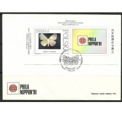 Znaczek Polska 1991 Mi bl 115 Fi bl 145 FDC