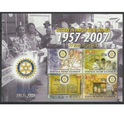 Znaczek Papua Nowa Gwinea 2007 Mi bl 46 Czyste **
