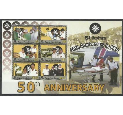 Znaczek Papua Nowa Gwinea 2007 Mi bl 50 Czyste **