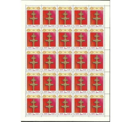 Znaczek Białoruś 1992 Mi ark 1 Czyste **
