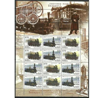 Znaczek Białoruś 2004 Mi ark 547-548 Czyste **