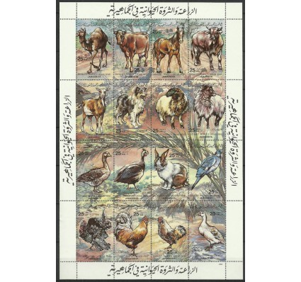 Znaczek Libia 1983 Mi ark 1093-1108 Czyste **