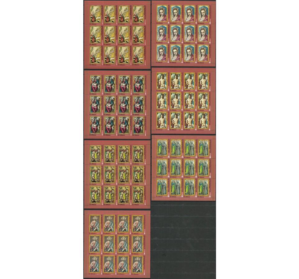 Gwinea Równikowa 1976 Mi ark 813-819 Czyste **