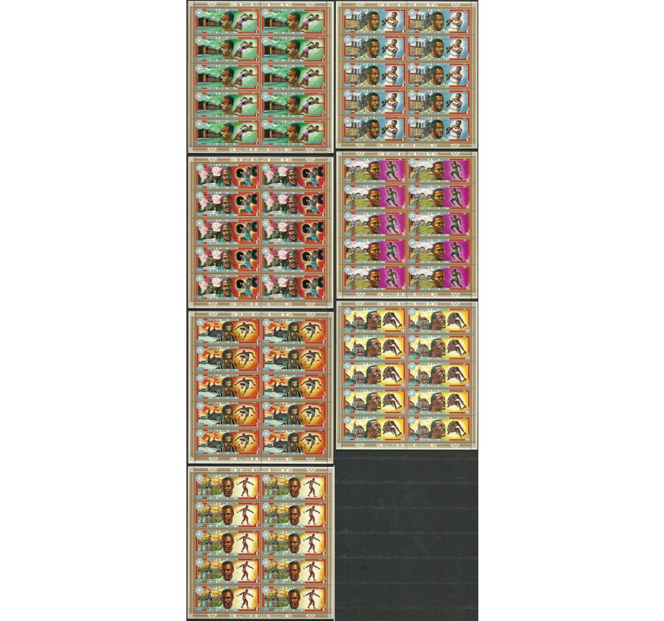 Gwinea Równikowa 1972 Mi ark 81-87 Czyste **
