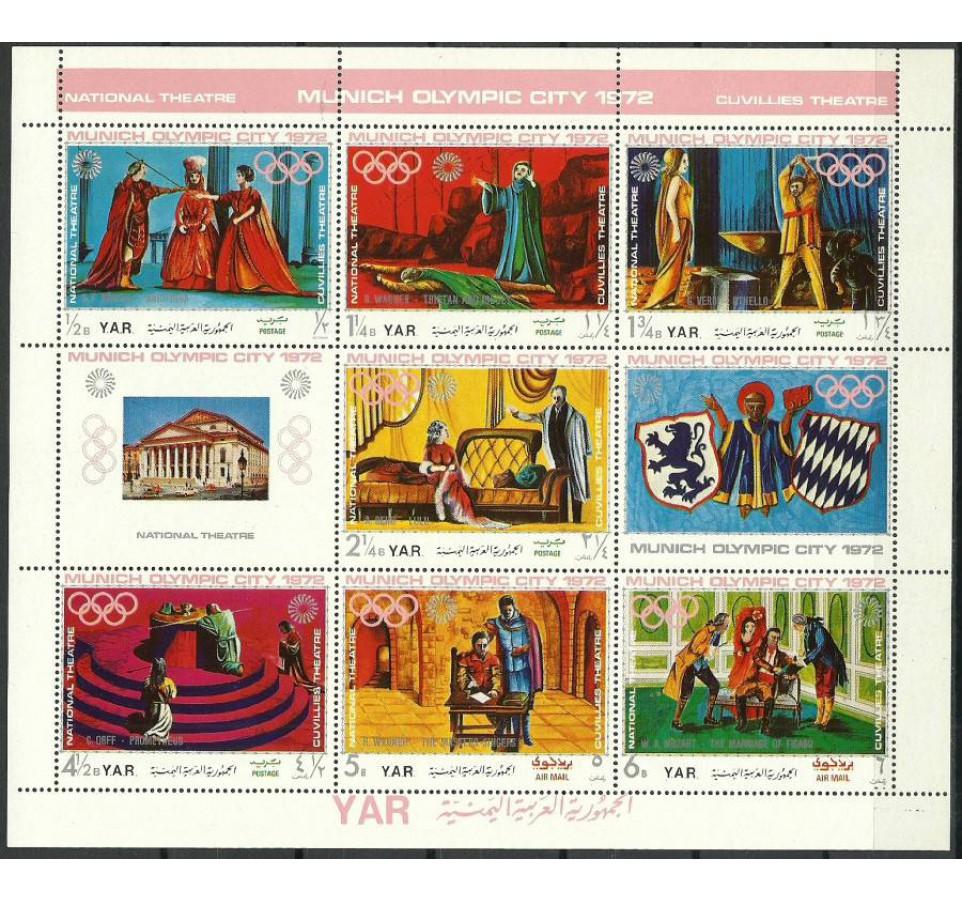 Jemen Północny 1971 Mi ark 1311-1317 Czyste **