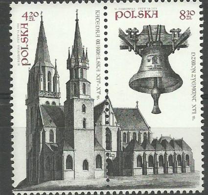 Polska 2014 Mi 4664-4665 Fi 4514-4515 Czyste **