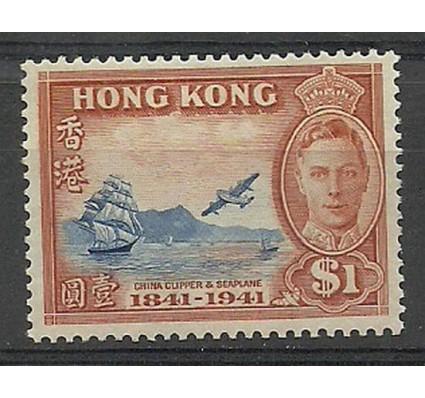 Znaczek Hong Kong 1941 Mi 168 Z podlepką *