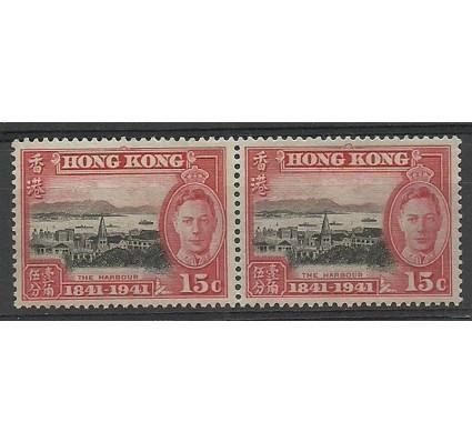 Znaczek Hong Kong 1941 Mi 166 Z podlepką *