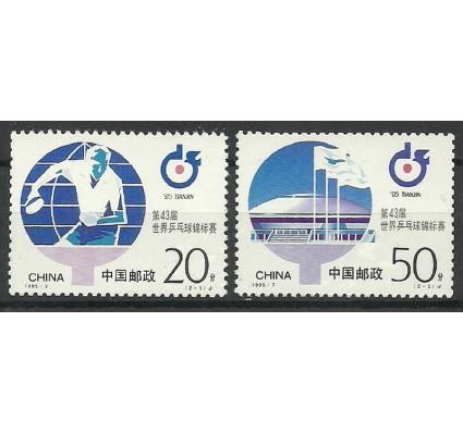 Znaczek Chiny 1995 Mi 2604-2605 Czyste **