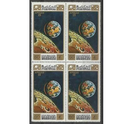 Znaczek Manama 1971 Mi 580 Czyste **