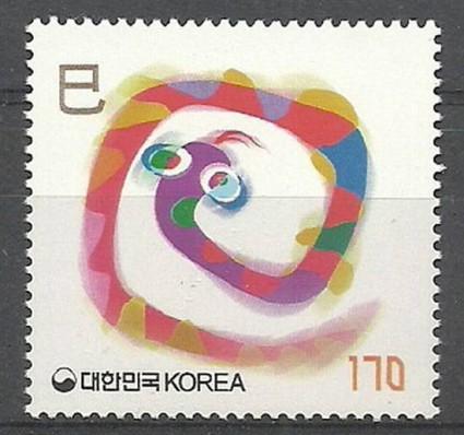 Znaczek Korea Południowa 2000 Mi 2142 Czyste **
