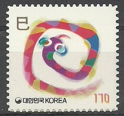 Znaczek Korea Południowa 2000 Mi 2146 Czyste **