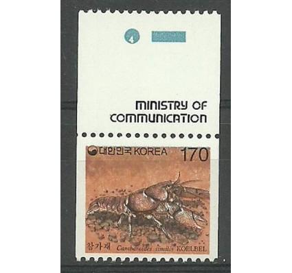 Znaczek Korea Południowa 1997 Mi 1937C Czyste **