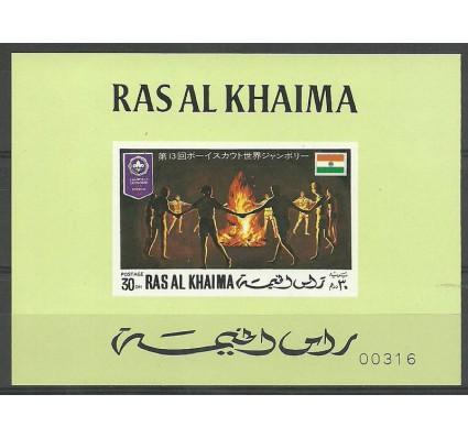 Znaczek Ras Al Khaima 1971 Mi lx 519B Czyste **