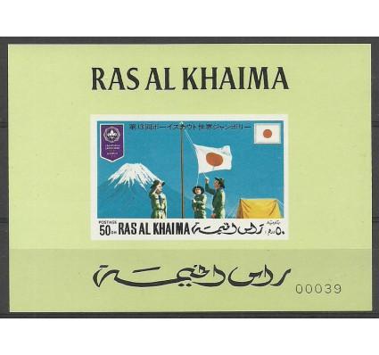 Znaczek Ras Al Khaima 1971 Mi lx 520B Czyste **