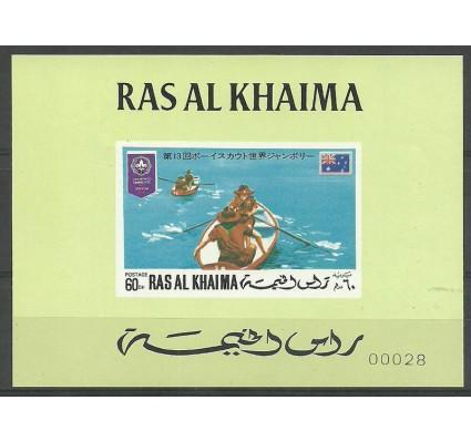 Znaczek Ras Al Khaima 1971 Mi lx 521B Czyste **