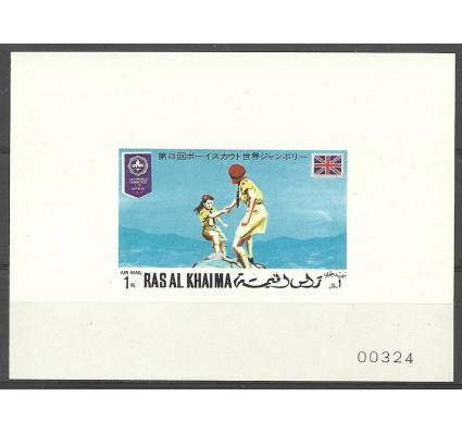 Znaczek Ras Al Khaima 1971 Mi lx 523B Czyste **