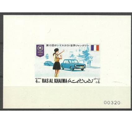 Znaczek Ras Al Khaima 1971 Mi lx 526B Czyste **