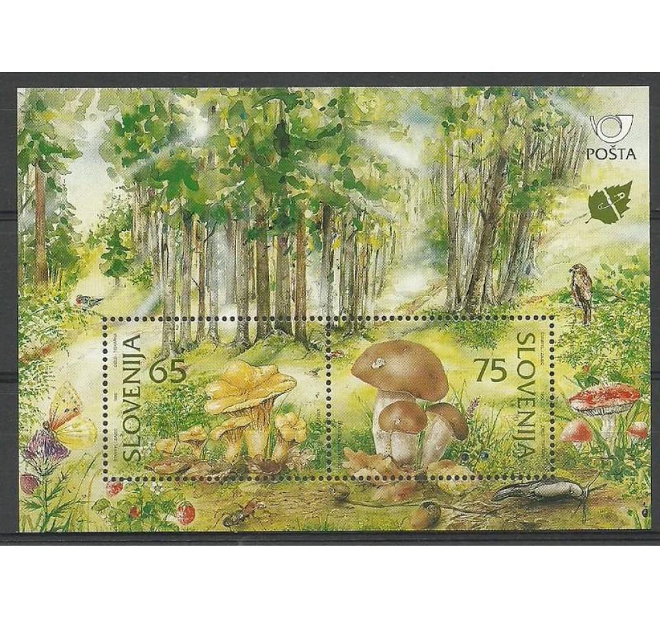 Słowenia 1996 Mi bl 3 Czyste **