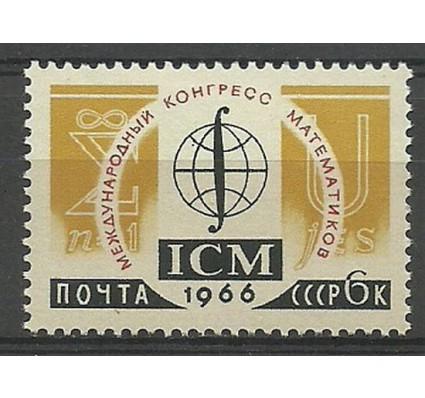 Znaczek ZSRR 1966 Mi 3246 Czyste **