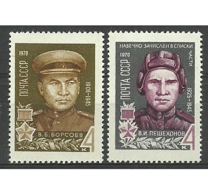 Znaczek ZSRR 1970 Mi 3730-3731 Czyste **