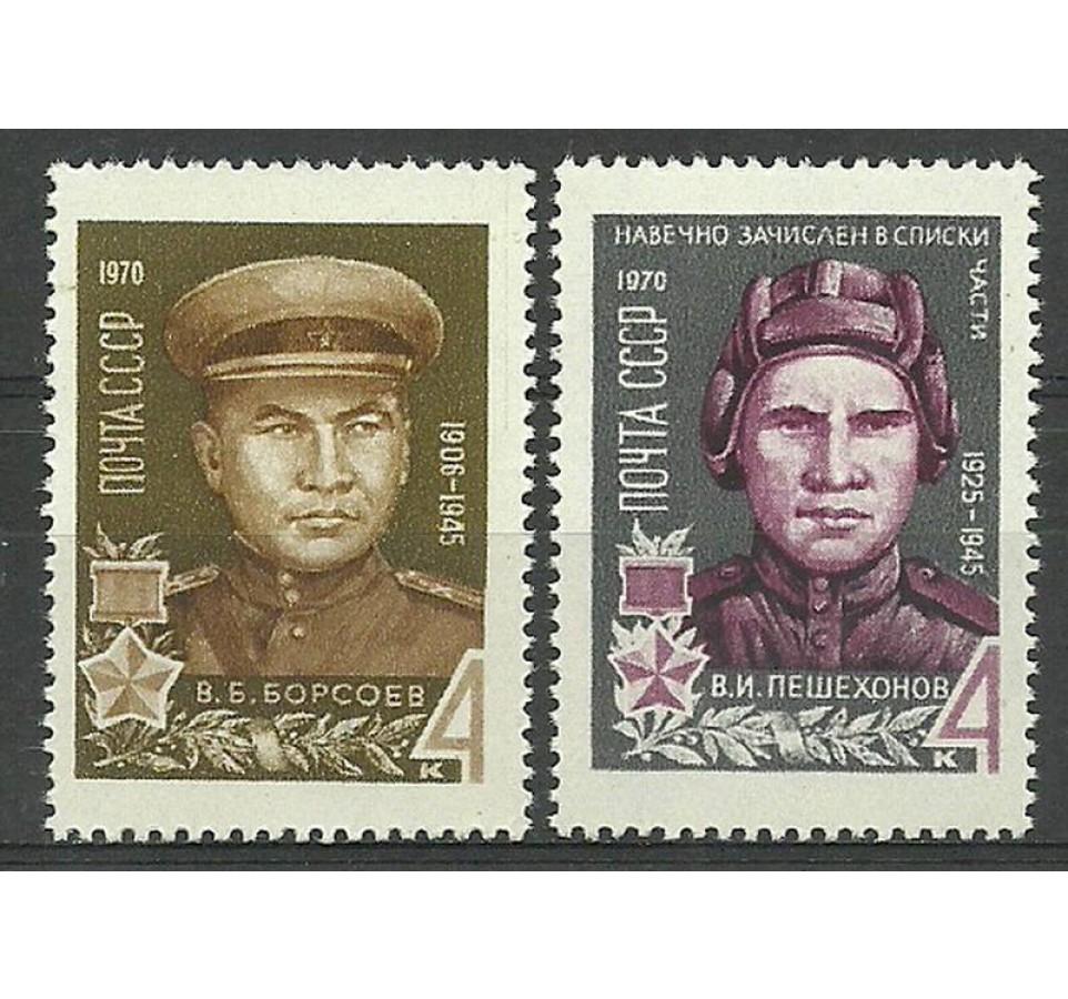 ZSRR 1970 Mi 3730-3731 Czyste **