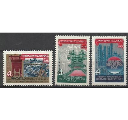 Znaczek ZSRR 1975 Mi 4414-4416 Czyste **