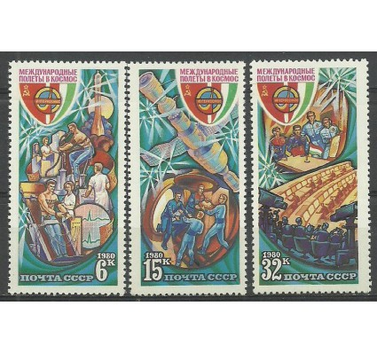 Znaczek ZSRR 1980 Mi 4964-4966 Czyste **