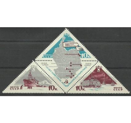 Znaczek ZSRR 1966 Mi 3181-3183 Czyste **