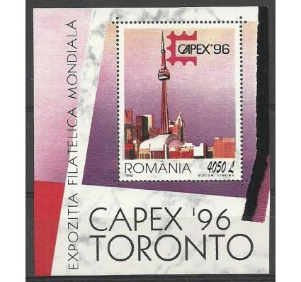 Znaczek Rumunia 1996 Mi bl 301 Czyste **