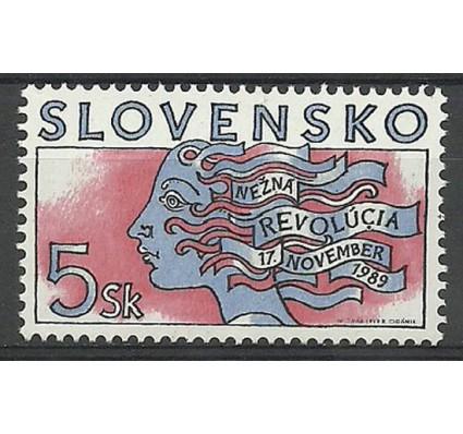 Znaczek Słowacja 1999 Mi 355 Czyste **