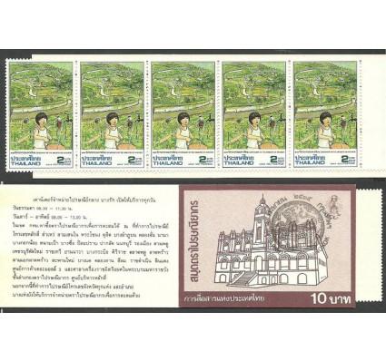 Znaczek Tajlandia 1992 Mi mh 1483 Czyste **