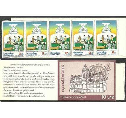 Znaczek Tajlandia 1992 Mi mh 1481 Czyste **