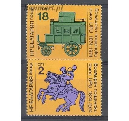 Bułgaria 1974 Mi 2362-2363 Czyste **