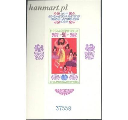Bułgaria 1985 Mi bl 153B Czyste **