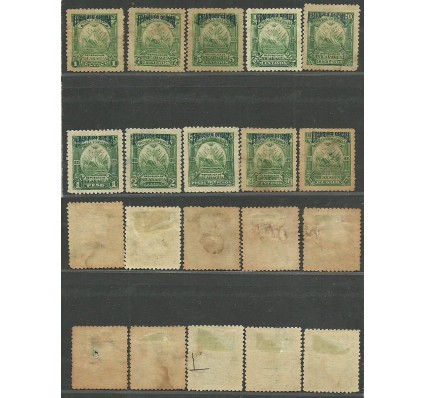 Znaczek Nikaragua 1895 Mi die 52-60(y,x) Z podlepką *