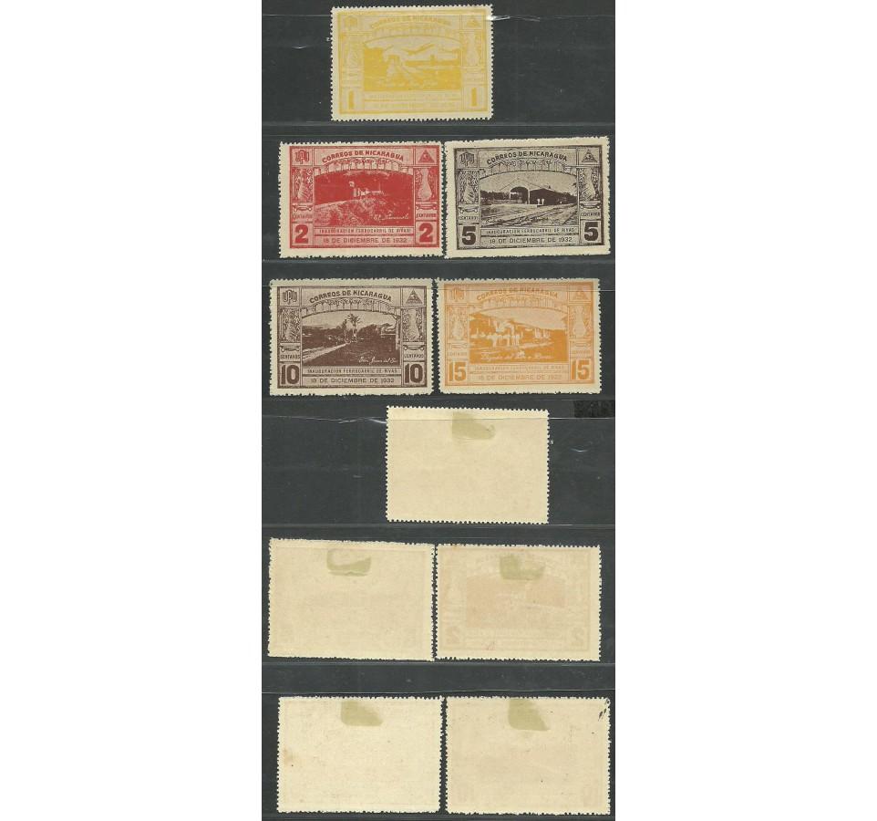Nikaragua 1932 Mi 590-594 Z podlepką *