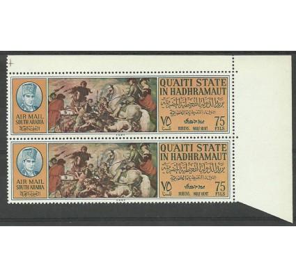 Znaczek Qu'aiti State in Hadhramaut 1967 Mi 140 Czyste **