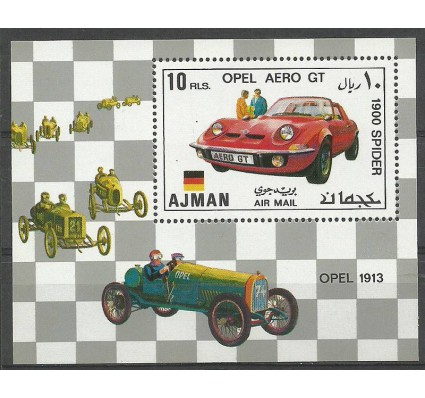 Ajman / Adżman 1971 Mi bl 320 Czyste **