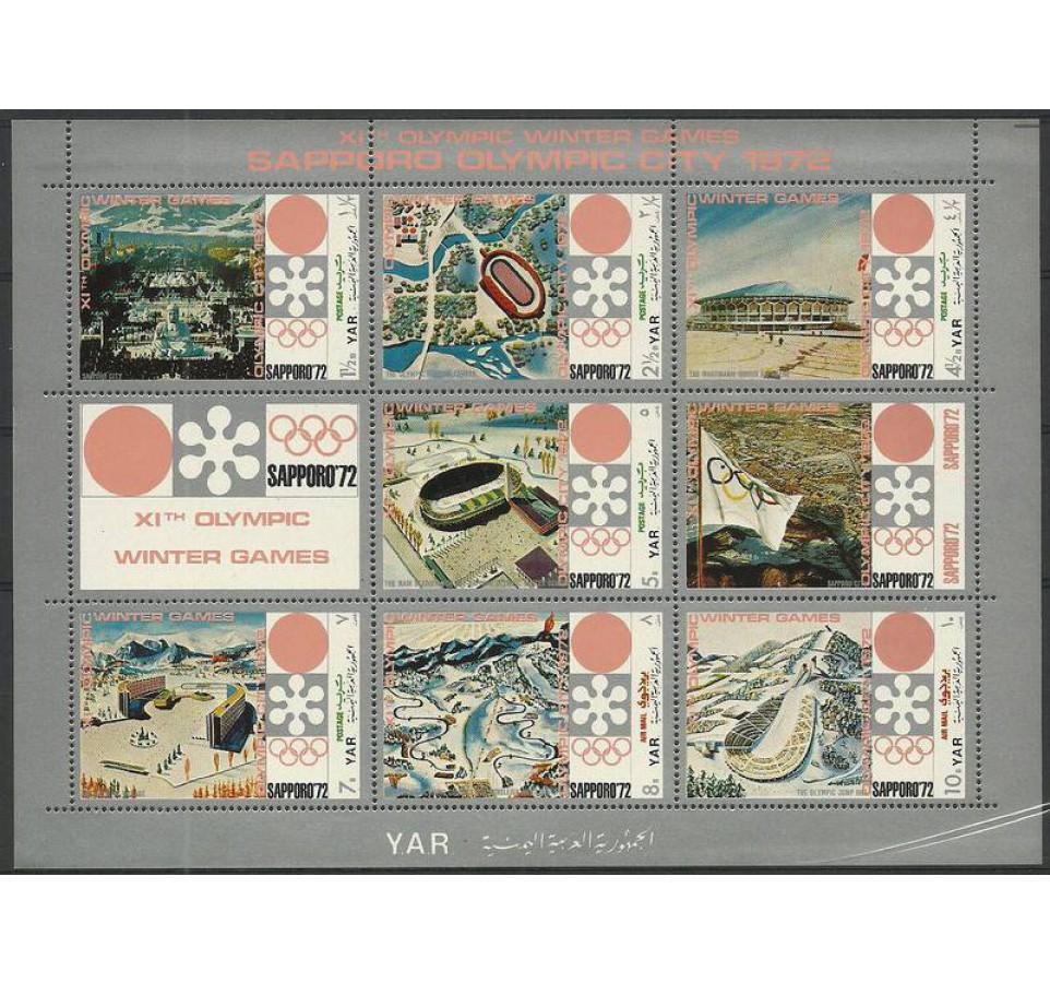 Jemen Północny 1970 Mi ark 1250-1256 Czyste **