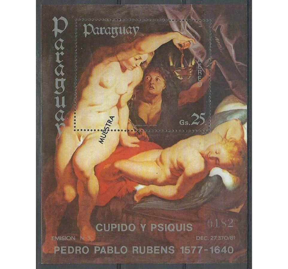 Paragwaj 1984 Mi spe bl 396 Czyste **