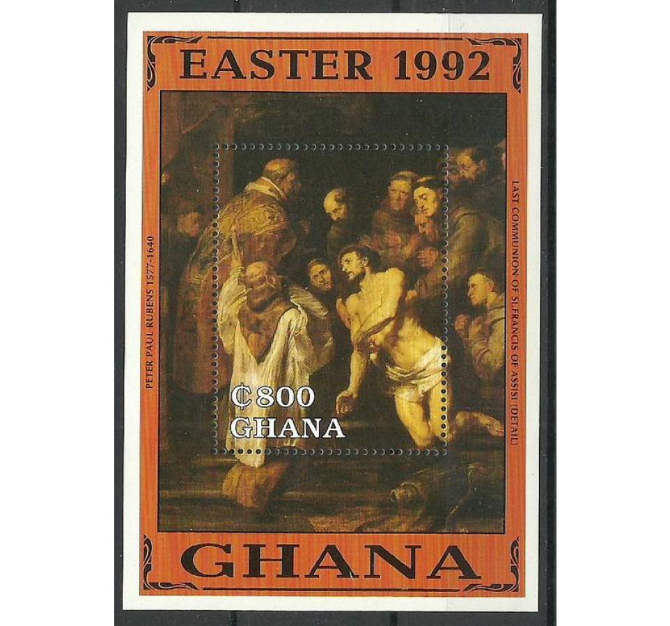 Ghana 1992 Mi bl 195 Czyste **