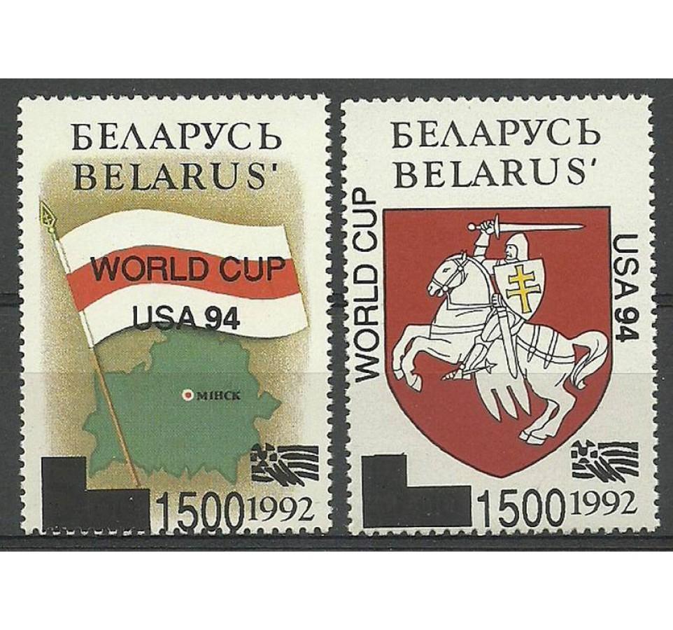 Białoruś 1994 Mi 52-53I Czyste **